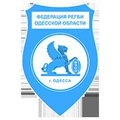 Федерация регби Одесской области – официальный сайт
